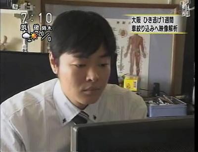 NHK放送画像